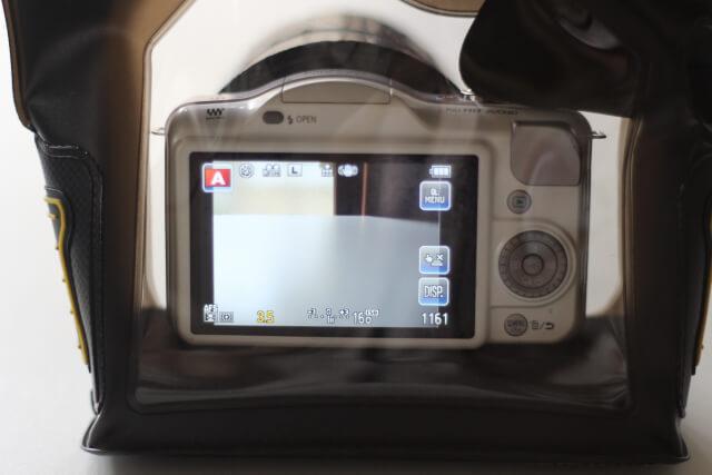 ディカパック液晶画面操作画像