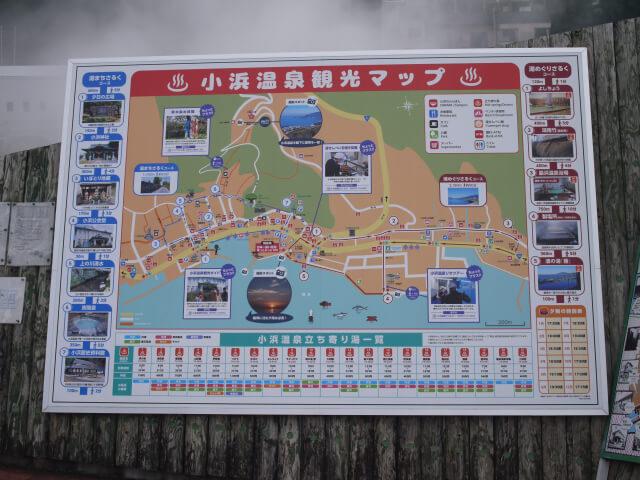小浜マリンパーク マップ画像