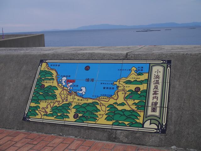 小浜マリンパーク 防波堤付近画像