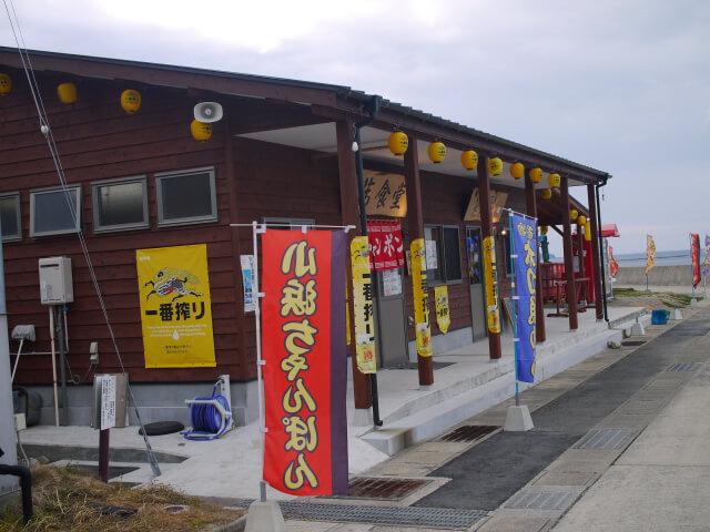 小浜マリンパークの食堂画像