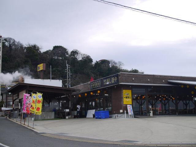 小浜マリンパークにある海鮮市場画像