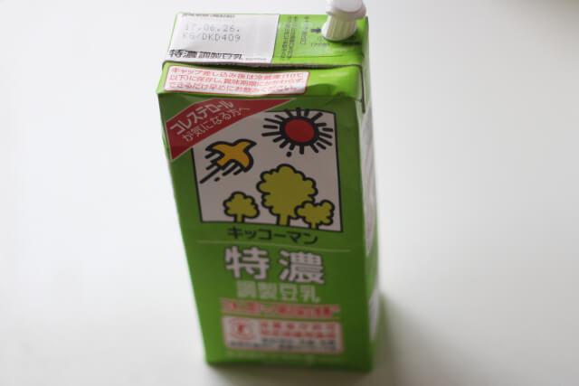 紀文の調整豆乳画像