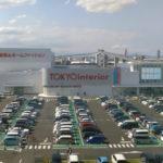 東京インテリアの蓋付き収納ボックスpianta(ピアンタ)39深で部屋の一角がスッキリ。