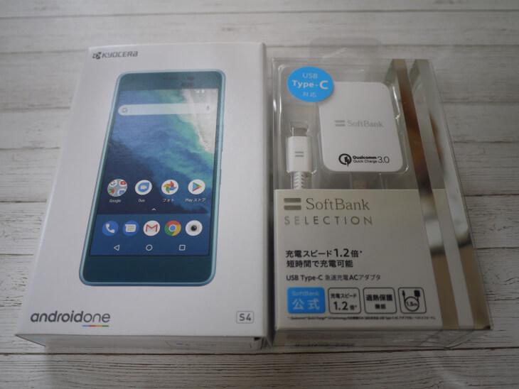 android one s4とUSB type-C 急速充電ACアダブタ画像