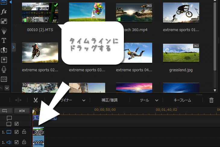 パワーディレクター17ウルトラ編集画面画像