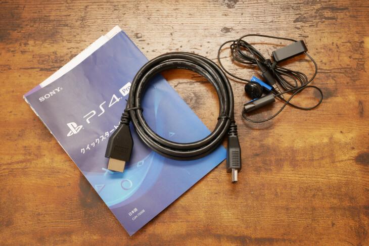 PS4 Pro付属品画像