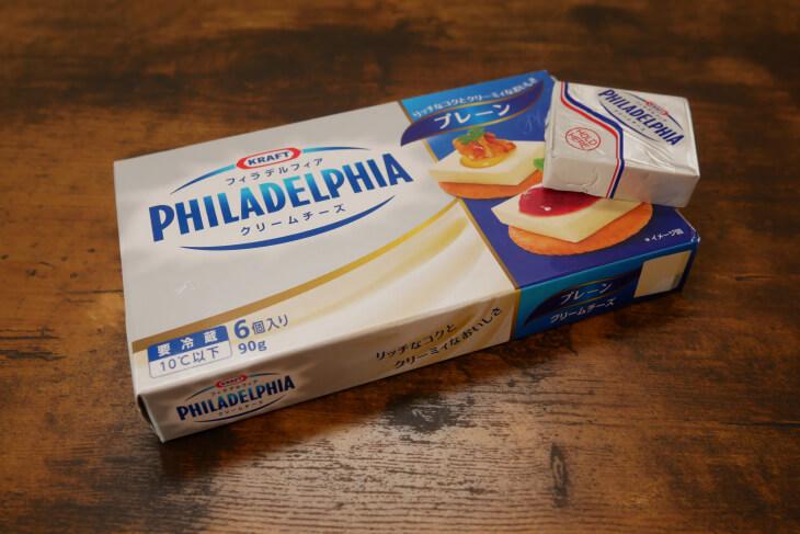 使用したフィラデルフィアのクリームチーズ画像