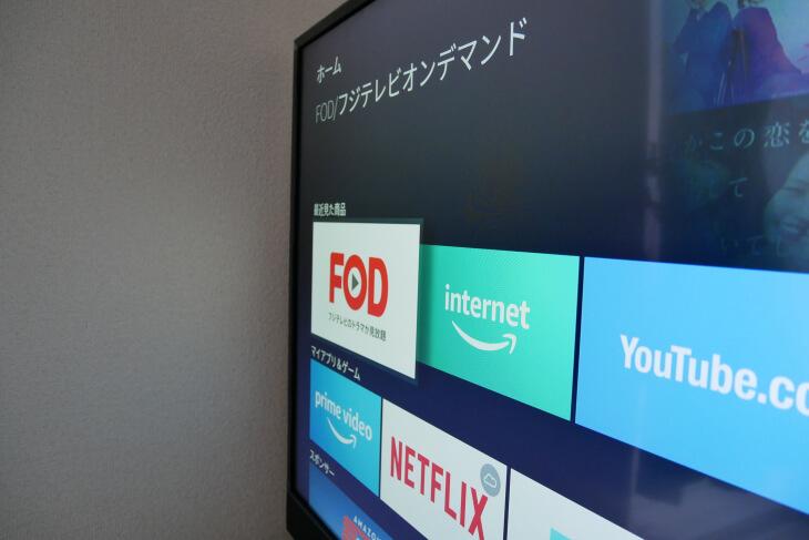 Fire TV Stick 4Kセットアップ完了画面