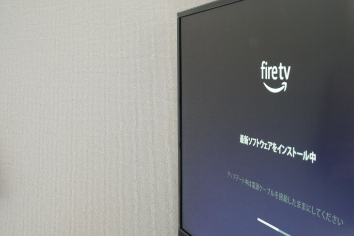 Fire TV Stick 4Kソフトウェア インストール画像