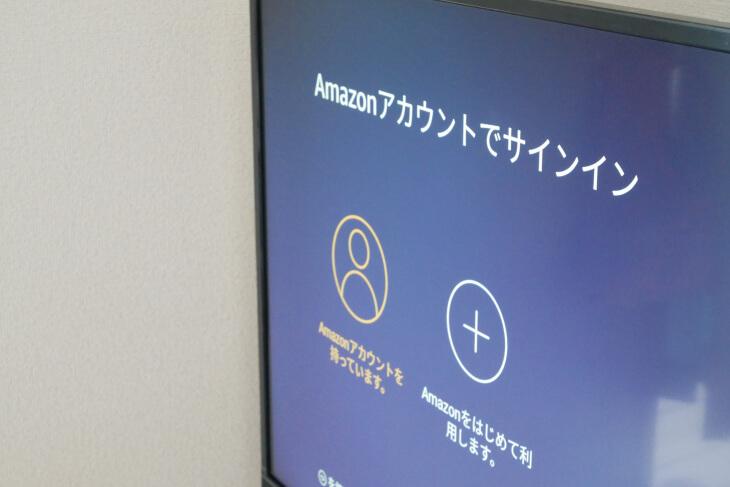 Fire TV Stick 4K アマゾンアカウントサインイン画面画像