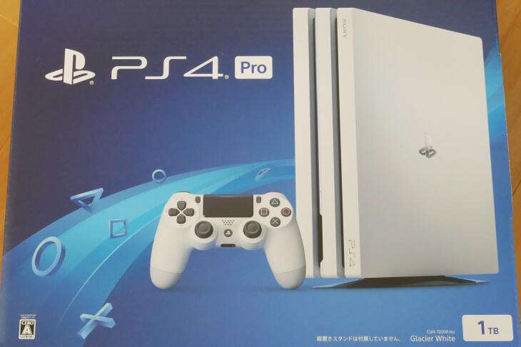 PS4Proパッケージ画像