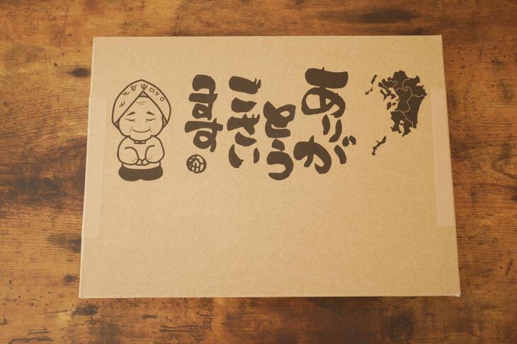 九州の贈り物パッケージ裏面画像