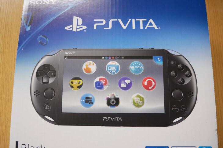 PSVITAパッケージ画像