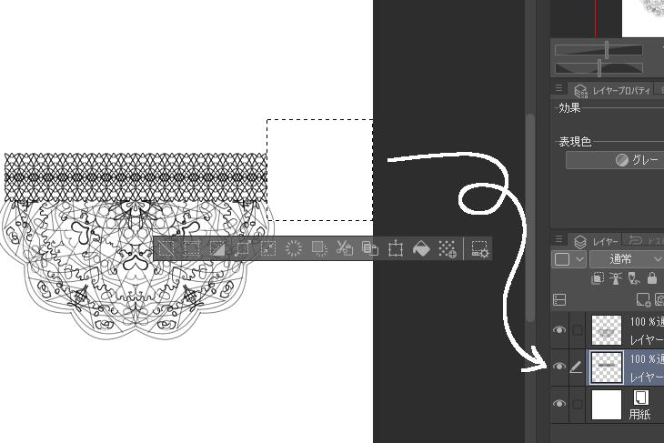CLIP STUDIO PAINT PRO長方形選択削除画像